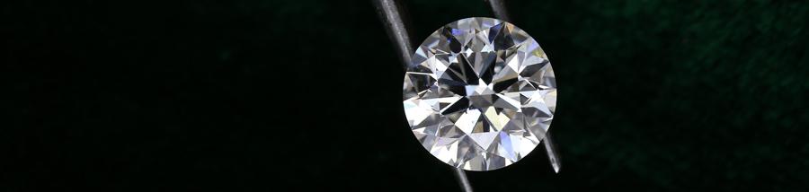 fertig gechliffener Diamant